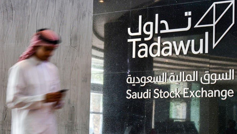 مساع سعودية لاستيفاء متطلبات الترقية لمؤشر سندات فوتسي