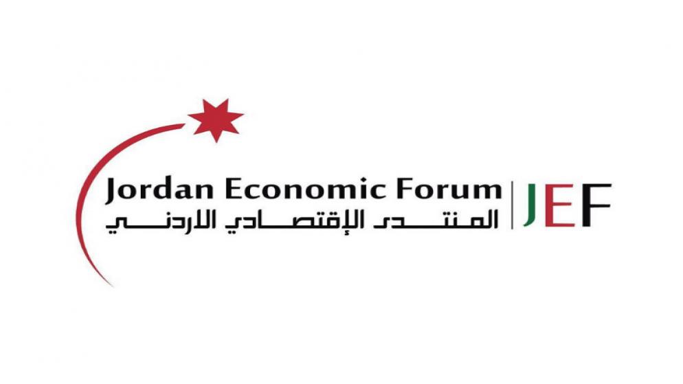 المنتدى الاقتصادي الأردني يتوقع ارتفاع البطالة في الأردن إلى 25% بنهاية 2020