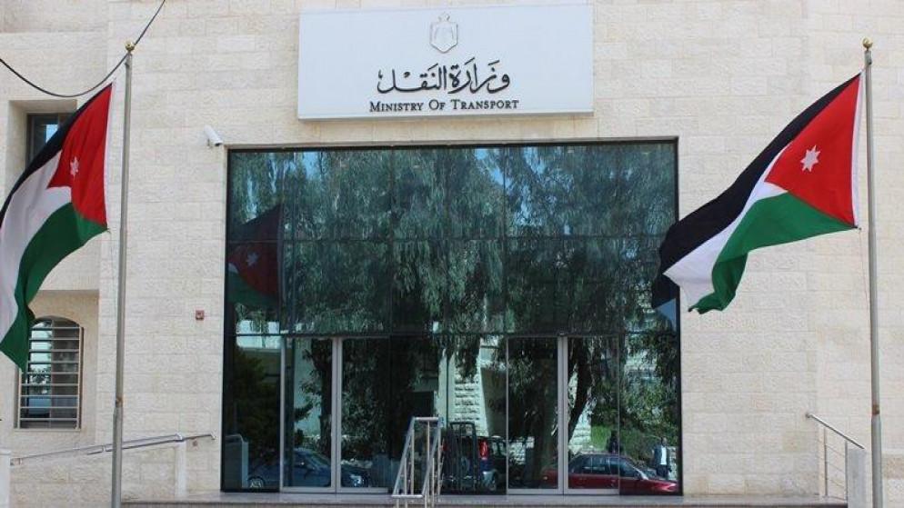 وزارة النقل تقدّم قطعة أرض لوزارة التربية لبناء مدرسة
