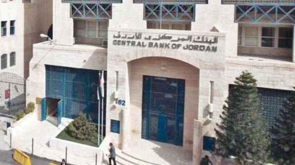 تراجع تحويلات المغتربين الأردنيين 10% في سبعة أشهر