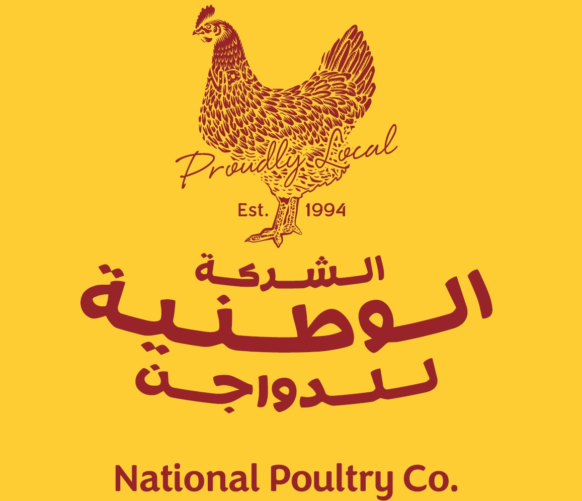 الشركة الوطنية للدواجن تجدد التزامها بأعلى معايير جودة وسلامة الغذاء