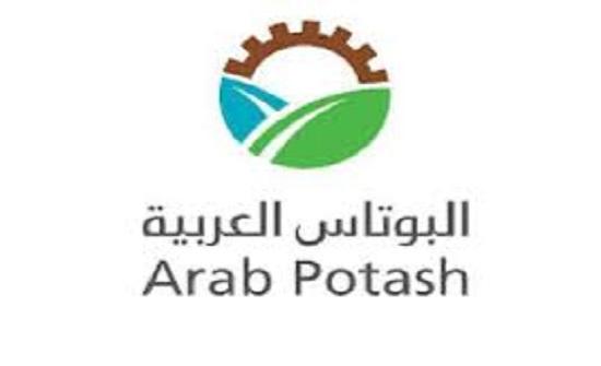 البوتاس العربية توسع أسطول حفاراتها لزيادة انتاجيتها