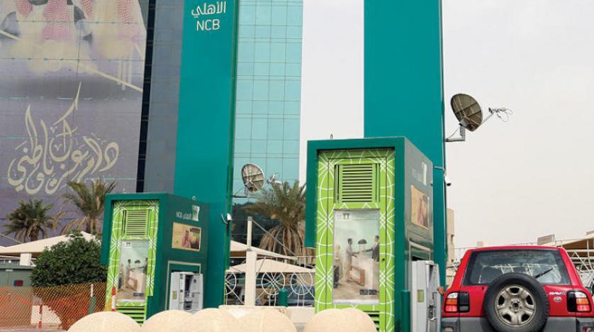 مصرفان سعوديان لأضخم اندماج في الشرق الأوسط