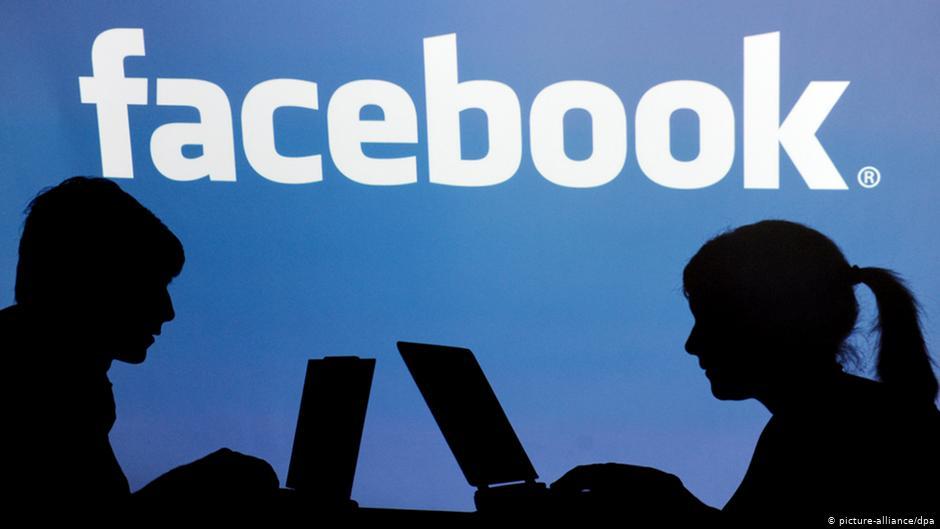فيسبوك يجهز أدوات طوارئ مخصصة للانتخابات الرئاسية الأمريكية