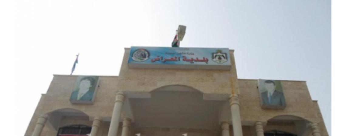 بلدية المعراض تطرح عطاءات تعبيد للشوارع بقيمة 263 ألف دينار