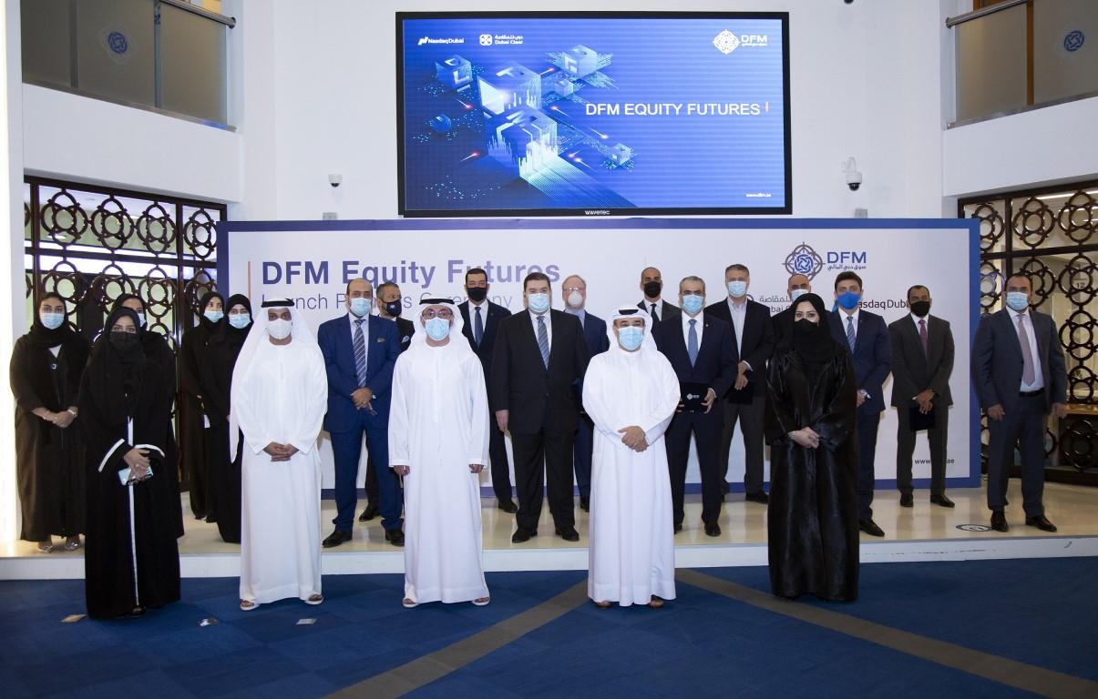 سوق دبي المالي يبدأ تداول عقود الأسهم المستقبلية