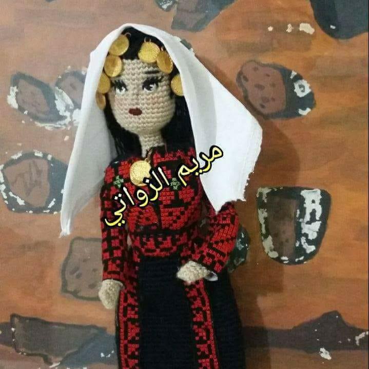 مريم الزواتي للكروشيه و الاميجرومي