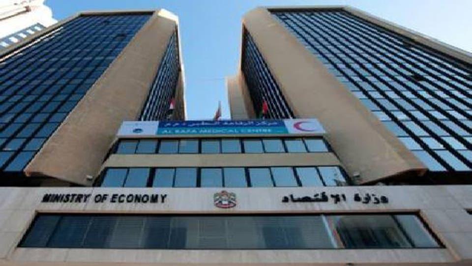 الإمارات تعتمد نظاما خاصا بالأصول المشفّرة