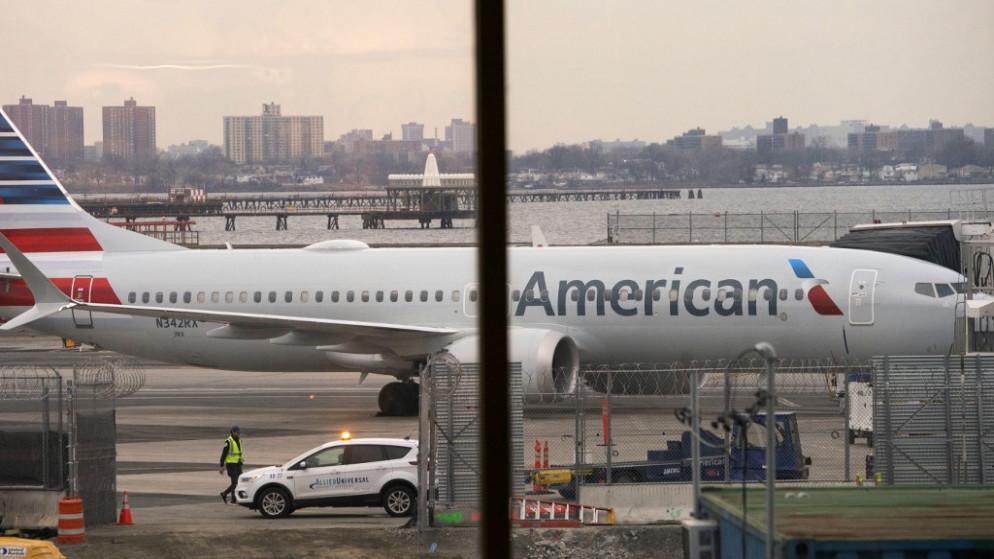 شركة الخطوط الجوية الأميركية تخسر 2.4 مليار دولار في الربع الثالث