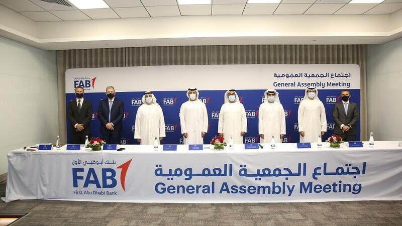 عمومية بنك أبوظبي الأول توافق على نقل ملكية الرخصة المصرفية لبنك الخليج الأول سابقاً إلى القابضة (ADQ)