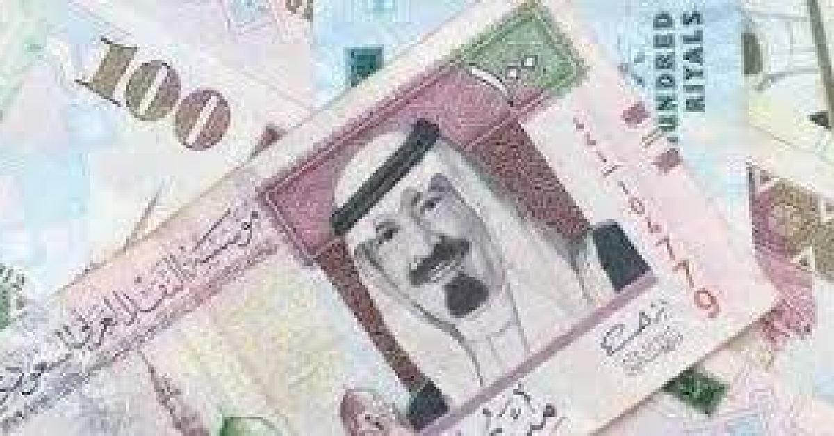 الريال السعودي رجع للخلف در بسبب الجنيه