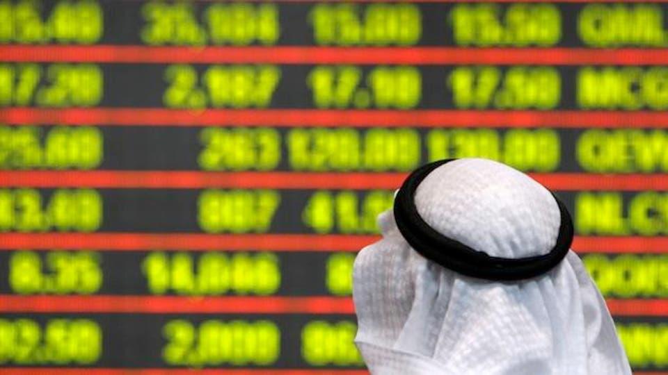 """""""أملاك كابيتال"""" القابضة تؤجل الإدراج في سوق خارج المقصورة بالكويت"""