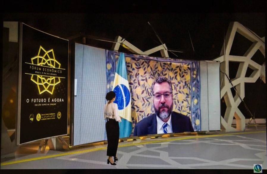 """""""المنتدى الاقتصادي العربي البرازيلي"""" يسلط الضوء على نظام الأعمال التجارية الدولية الجديد"""