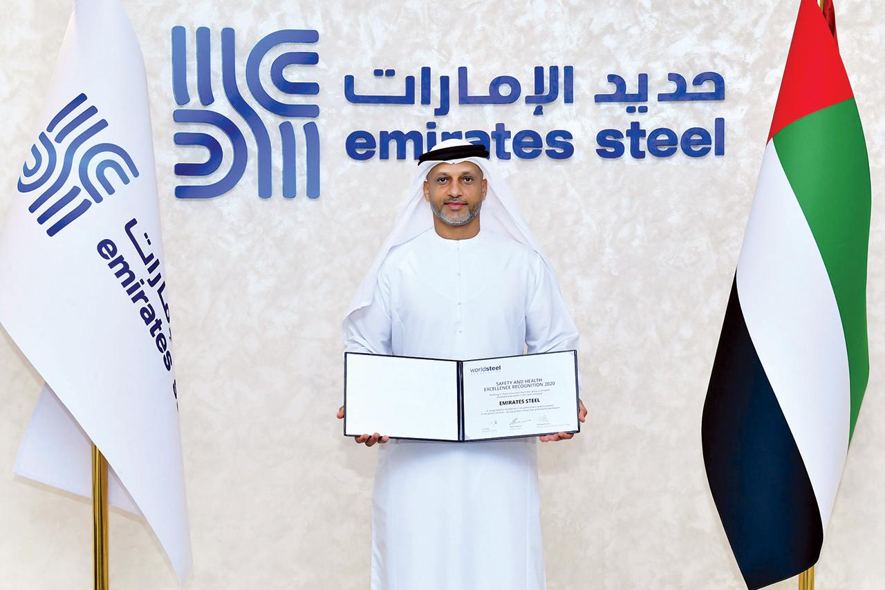 حديد الإمارات تفوز بجائزة الريادة في السلامة من الاتحاد العالمي للصلب