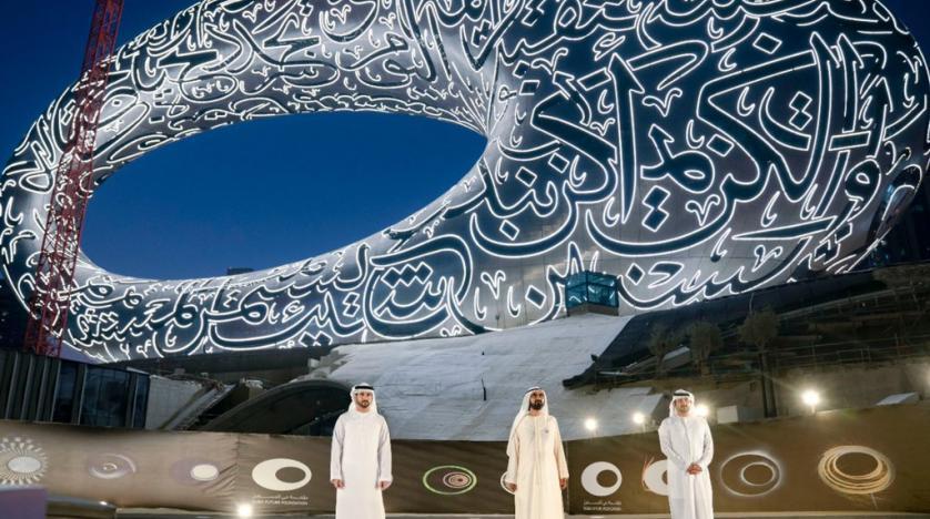 «متحف المستقبل» أيقونة جديدة تضاف للتطور العمراني في دبي