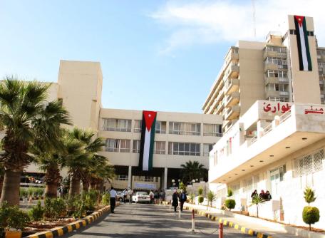 تعيين مدير جديد لمستشفى الجامعة الأردنية