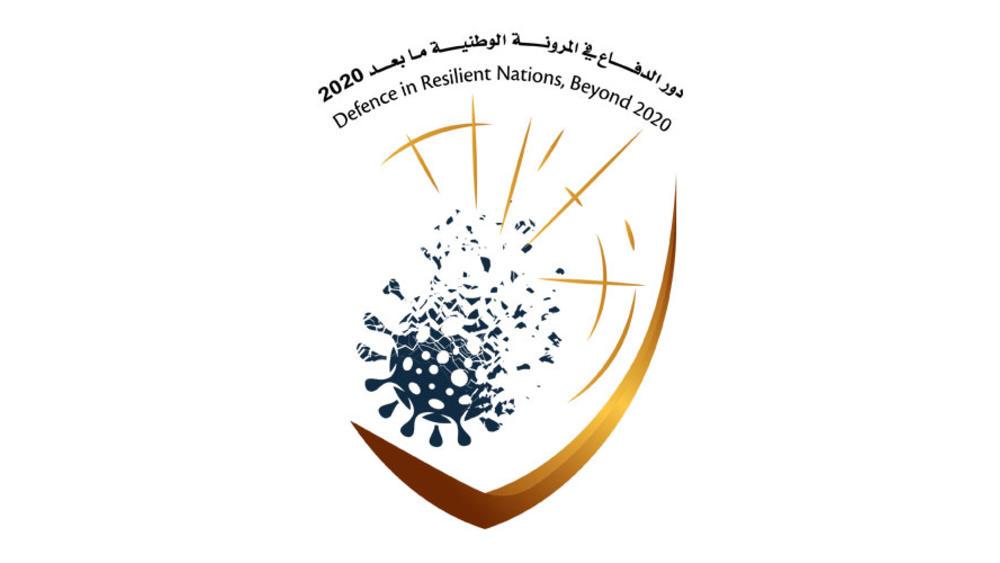 الامارات تحتضن مؤتمر دور الدفاع في المرونة الوطنية ما بعد 2020  افتراضيا