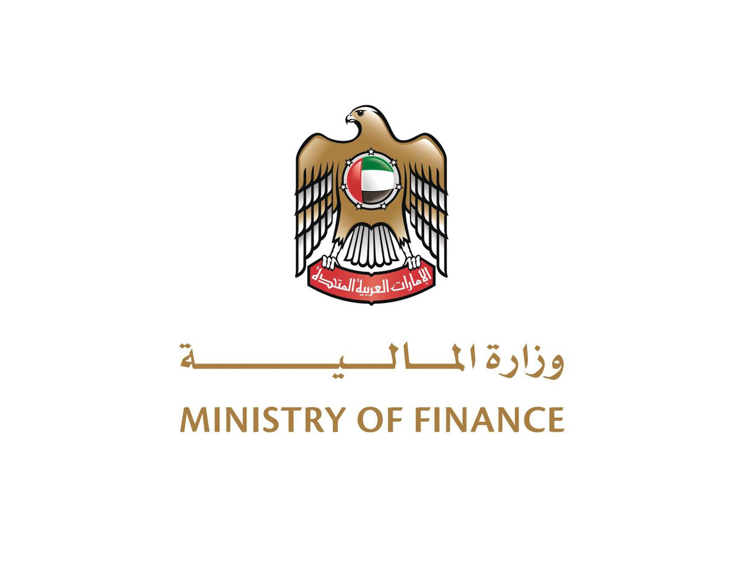 11.6 مليار درهم… حصيلة ايرادات ضريبة القيمة المضافة