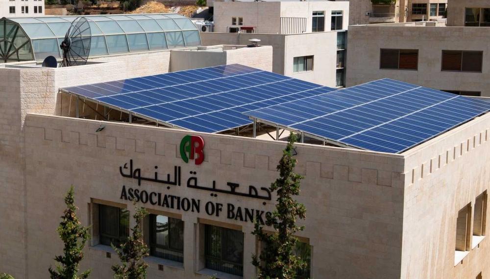 ماهر المحروق… 55.27 مليار دينار اجمالي موجودات البنوك الاردنية