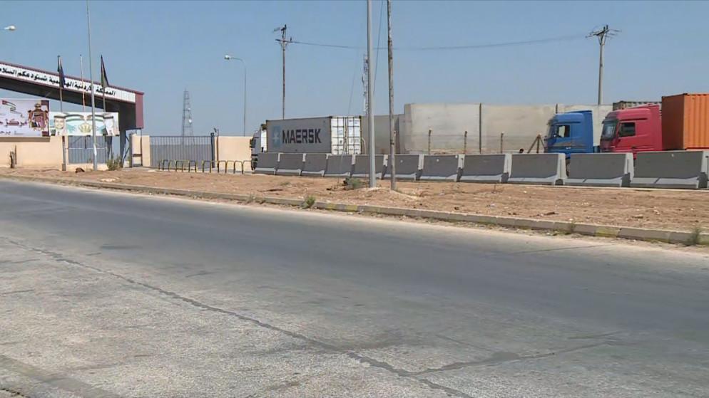 نقابة شركات التخليص: مئات الشاحنات عالقة بين الأردن وسوريا