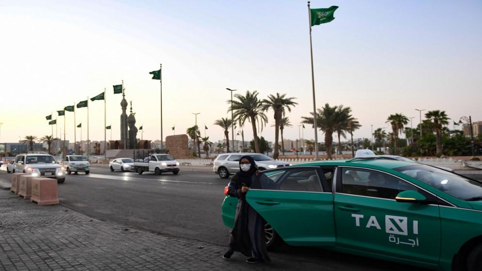 السعودية تستضيف قمة افتراضية لمجموعة العشرين في ظل الركود والوباء