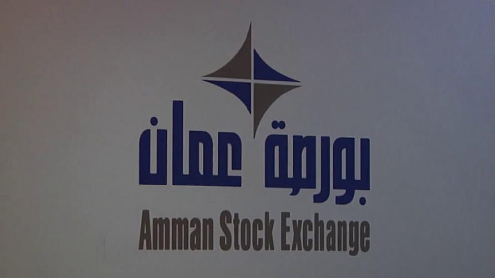 بورصة عمّان تغلق تداولاتها على 3.4 مليون دينار