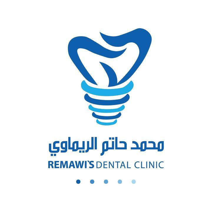 عيادة الدكتور محمد حاتم الريماوي  والدكتورة اسراء محمد حمدان