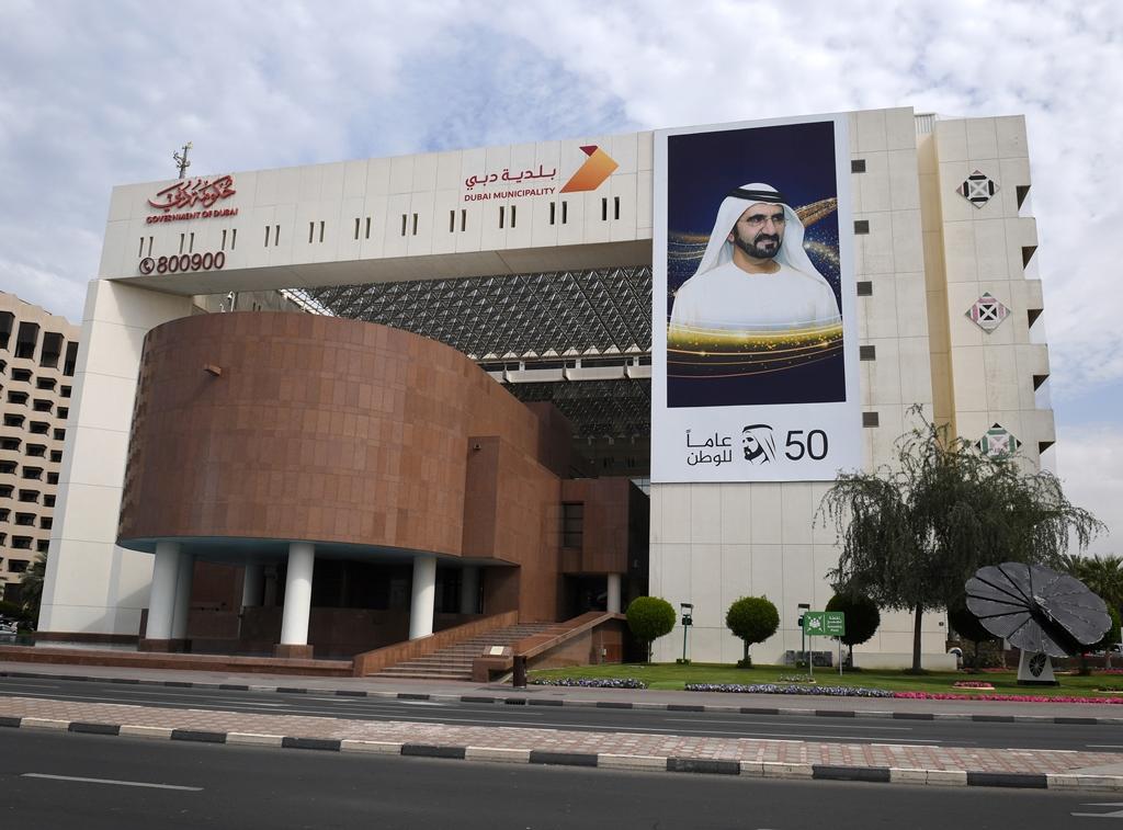 """""""بلدية دبي"""" تغلق مغسلة وتخالف 5 مؤسسات"""