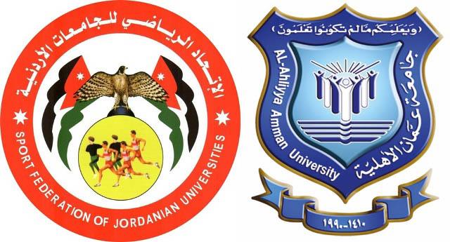 الاتحاد الرياضي للجامعات الأردنية ينظم دورات تدريب وتحكيم بكرة الطاولة