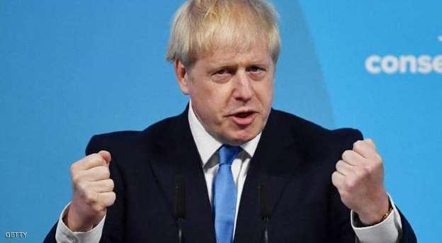 هدية بريطانيا لشعبها التصالح مع الاتحاد الاوروبي