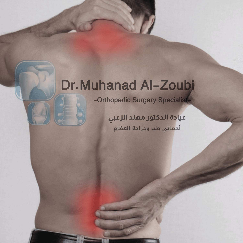 علامات تشير للإصابة بديسك في أسفل الظهر