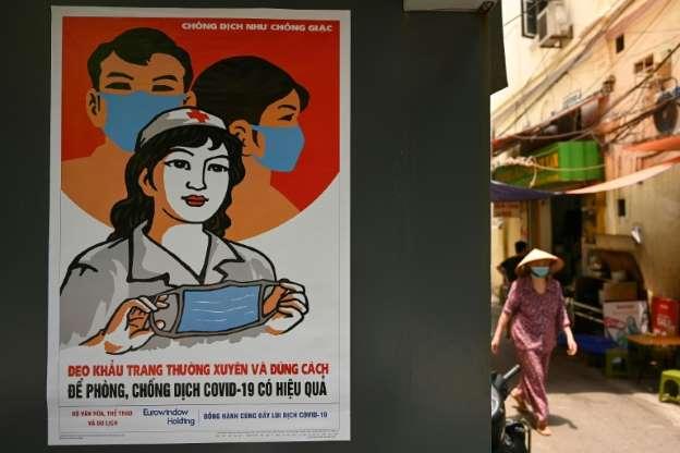 الاقتصاد الفيتنامي ينمو رغم الكساد العالمي