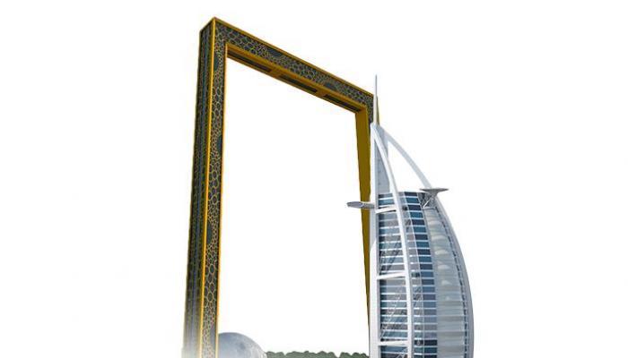 2020 طفرة استثمارية في الامارات رغم كورونا