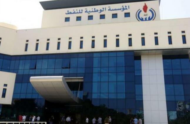 ارتفاع ايرادات ليبيا النفطية