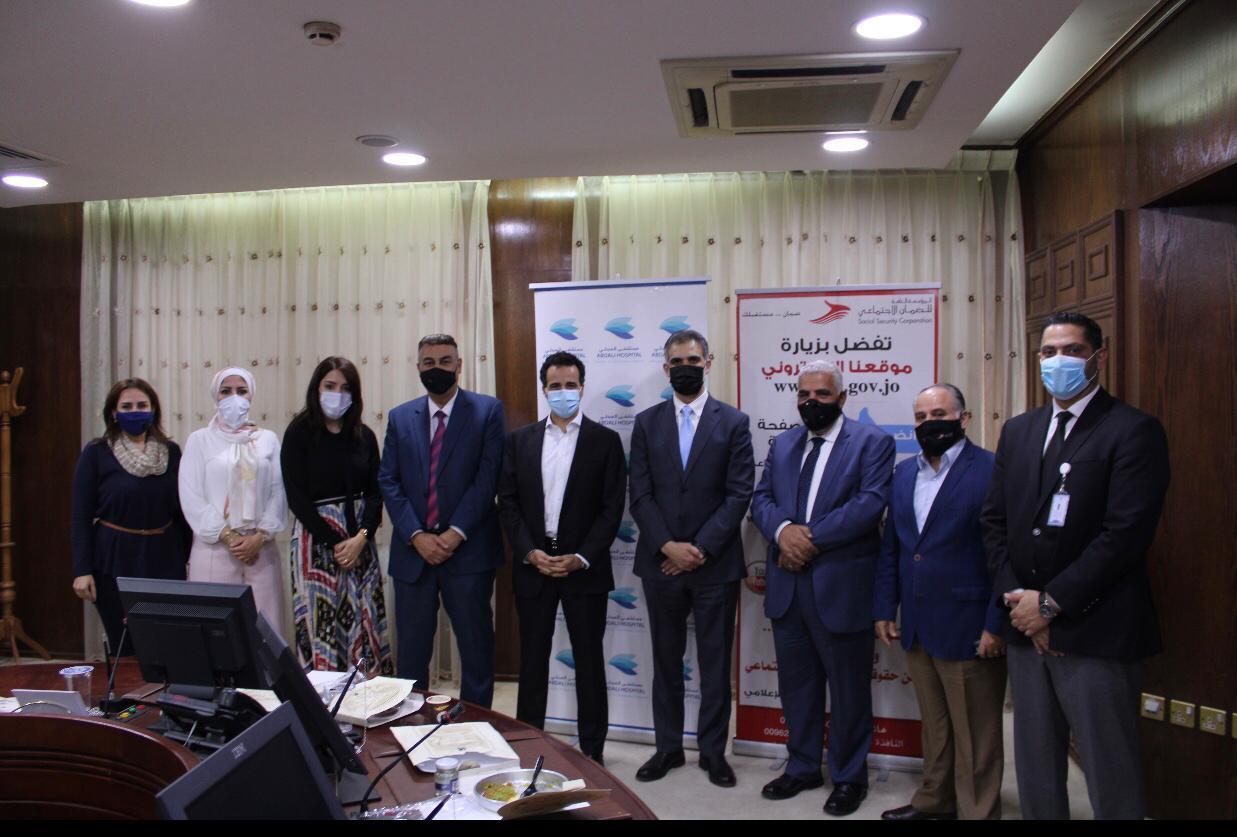 الضمان الاجتماعي ومستشفى العبدلي يوقعان اتفاقية لمعالجة إصابات عمل المؤمن عليهم و العمل بالاتفاقية سيبدأ اعتبارا من 1/1/2021