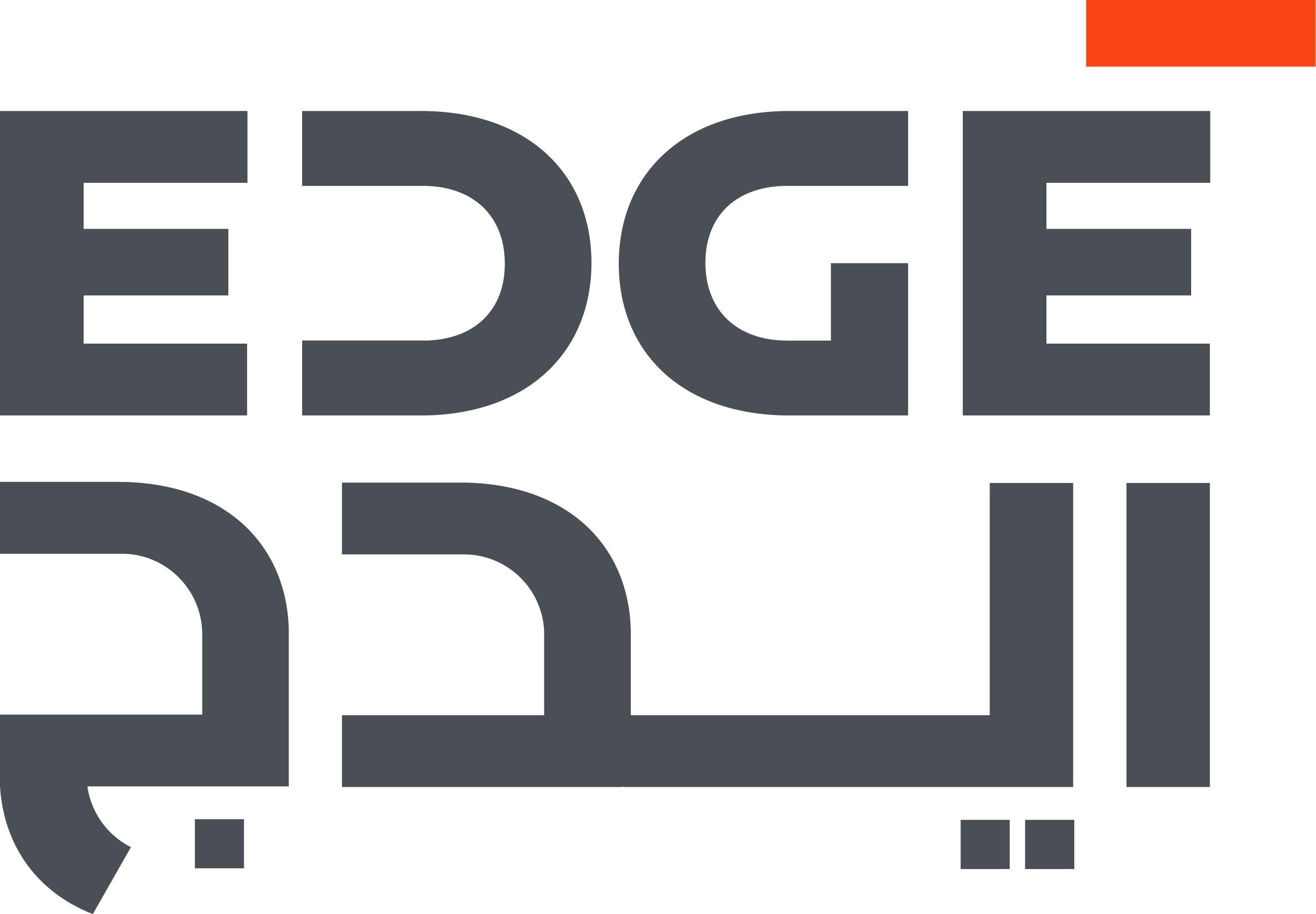 (ايدج) الإماراتية أولى شركات الشرق الأوسط ضمن تصنيف أكبر 25 شركة عسكرية في العالم