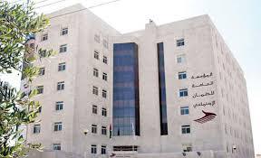 الضمان: تعليق دوام إدارة فرع ضمان شمال عمان يوم غدٍ الاربعاء