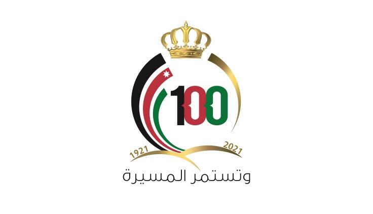 عمان الأهلية تحتفل بمناسبة مرور 100 عام على تأسيس المملكة الأردنية الهاشمية