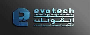 """""""إيفوتك"""" و""""جي. أس. 1 الإمارات"""" تعلنان عن شراكة لتطوير وتوفير أفضل حلول تتبع المنتجات في فئتها"""