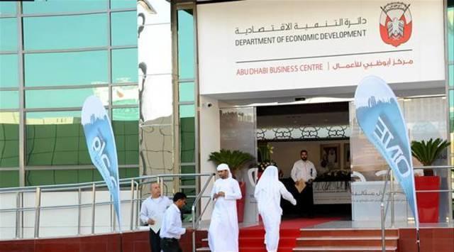 انطلاق حملة صنع في ابو ظبي