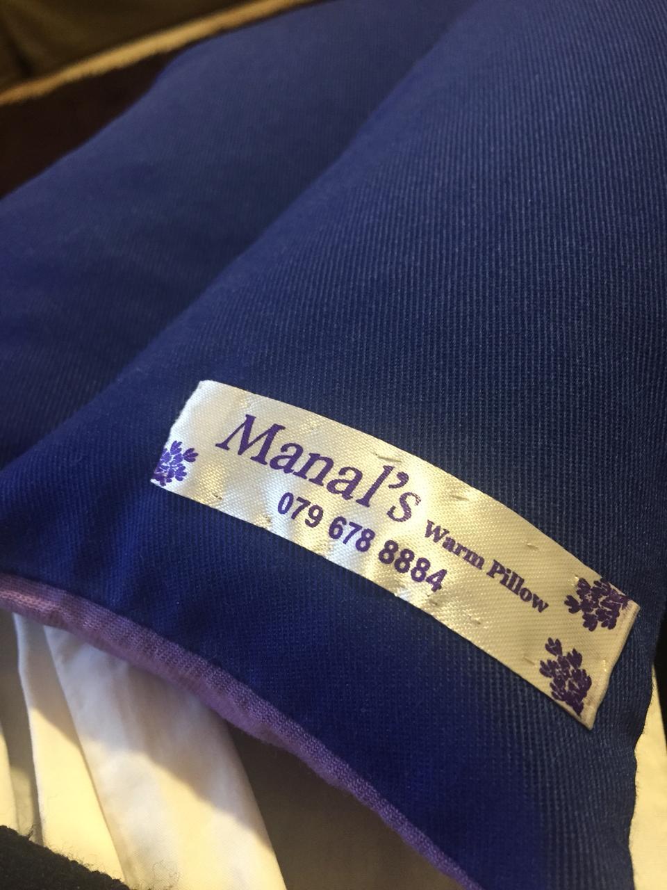 Manal's Warm Pillow