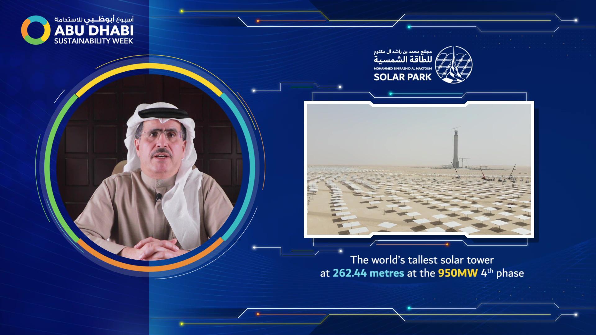 معالي سعيد محمد الطاير يعلن أن دبي حققت أدنى مدة انقطاع للكهرباء لكل مشترك سنوياً وأدنى فاقد في شبكات نقل وتوزيع الكهرباء وأدنى فاقد في شبكات المياه على مستوى العالم