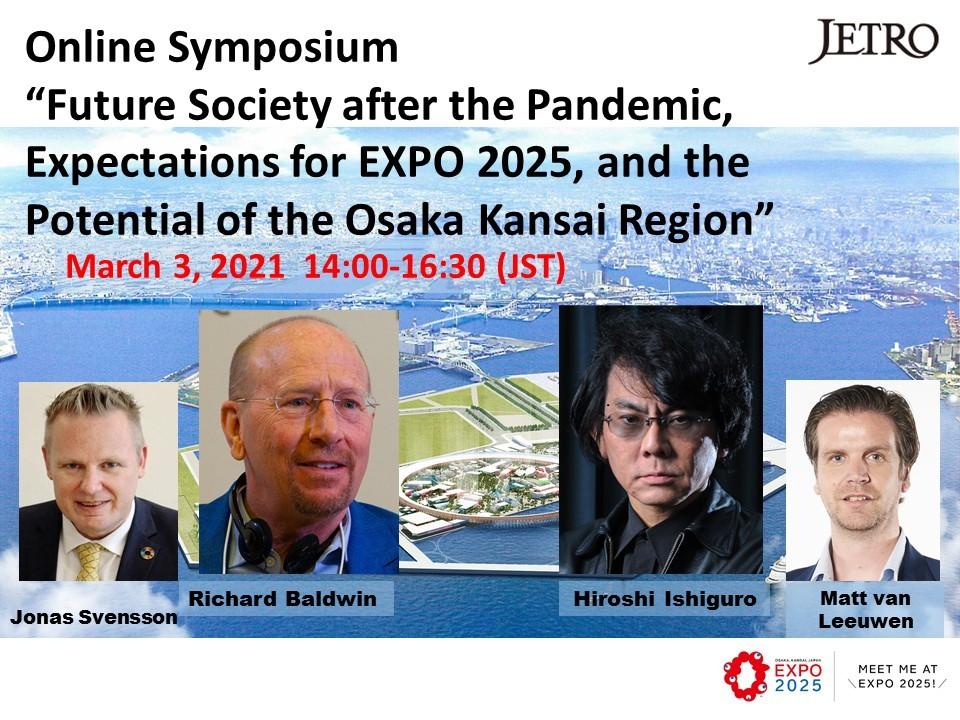 منظمة التجارة الخارجية اليابانية Jetro)) تنظّم ندوة عبر الإنترنت بعنوان – المجتمع المستقبلي بعد الجائحة، التوقعات لمعرض إكسبو أوساكا 2025 وإمكانيات منطقة أوساكا كانساي