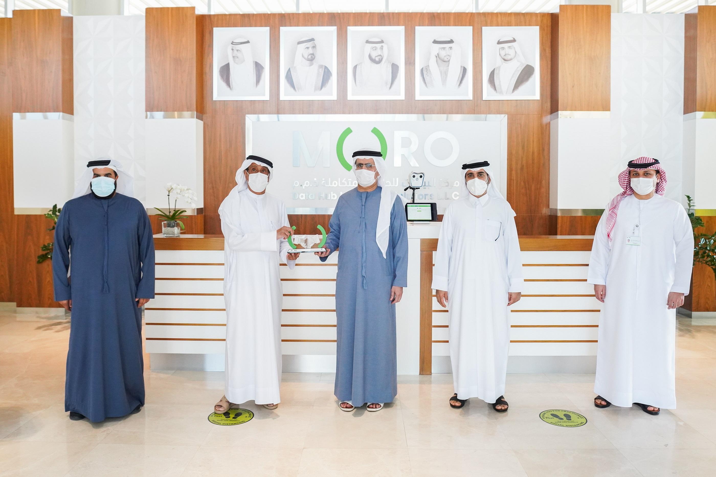دائرة الشؤون الإسلامية والعمل الخيري في دبي تُوقِّع اتفاقية مع مركز البيانات للحلول المتكاملة (مورو)