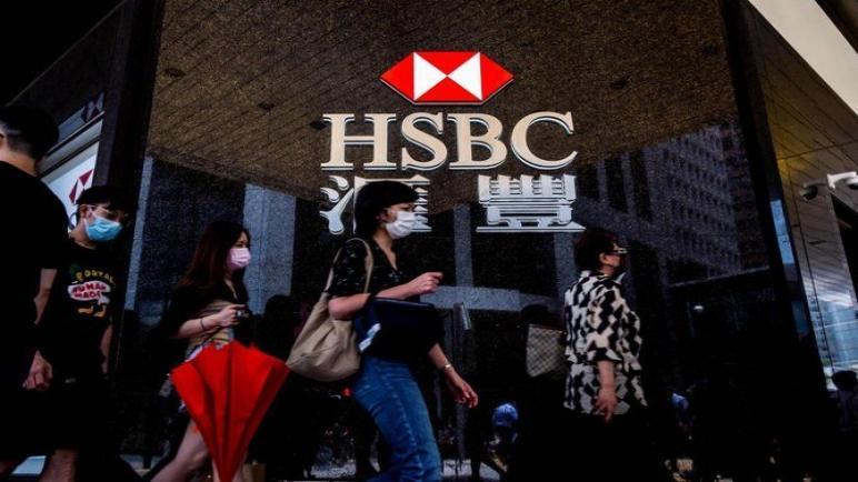 تضاعف أرباح HSBC بأكثر من الضعف مع انتعاش الاقتصادات ، وانحسار المخاوف من خسارة القروض