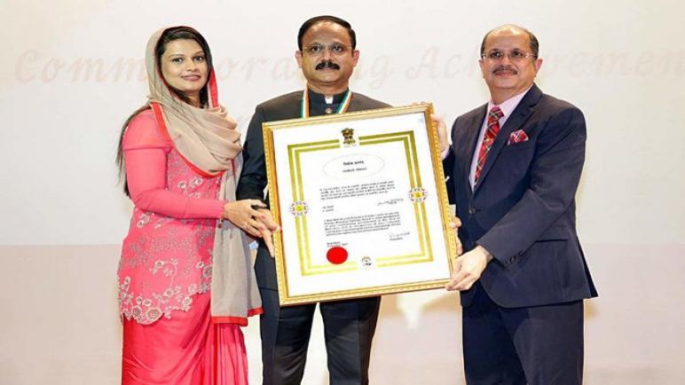 رائد أعمال هندي في المملكة العربية السعودية يحصل على جائزة مرموقة