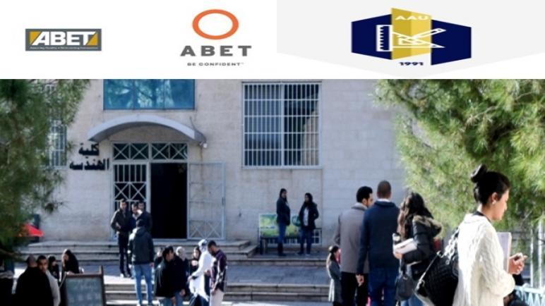 """مجلس أمناء """"عمان الاهلية"""" يهنىء رئيس الجامعة وكلية الهندسة بحصولها على شهادة الاعتماد الدولي ABET لكافة تخصصاتها"""