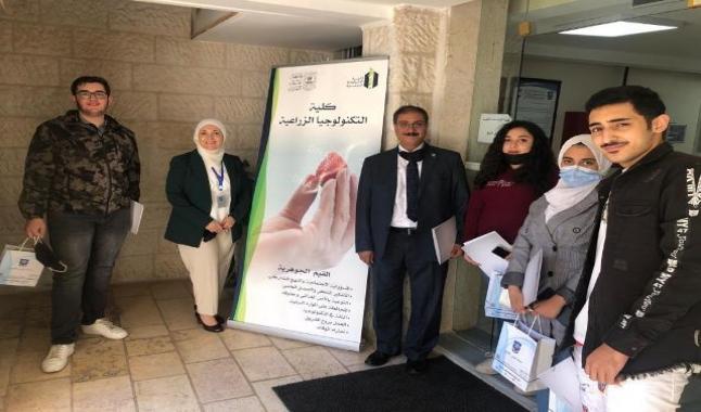 حفل استقبال الفوج الأول من طلبة كلية التكنولوجيا الزراعية في عمان الأهلية