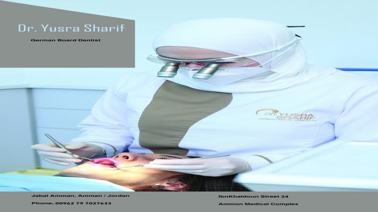 الدكتورة يسرى الشريف… اسم تميز في طب الاسنان