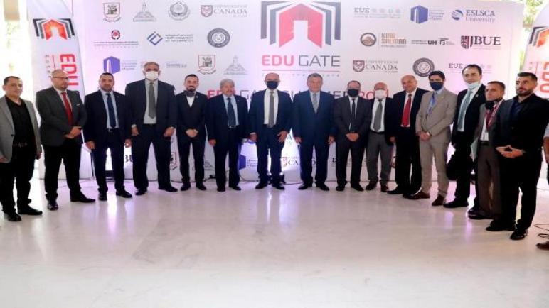 عمان الأهلية تشارك في المعرض الدولي للتعليم العالي والتدريب في القاهرة